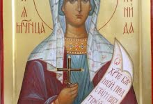 Photo of Martyr Heliconis of Thessalonica
