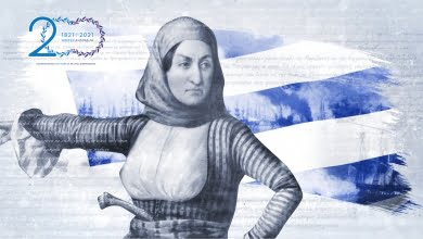 Photo of COMMEMORATING 200 YEARS OF HELLENIC INDEPENDENCE WITH MORE THAN 250 EVENTS
