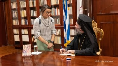 """Photo of Presentation of English edition of book of Archbishop of Australia, """"Lord and Master of My Life"""""""