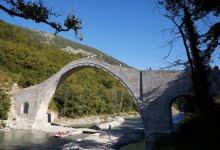 Photo of Restored Plaka Bridge project receives Europa Nostra heritage award