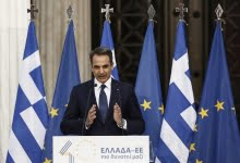 Photo of PM highlights European identity of Greece