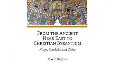 """Photo of Book: """"From the Ancient Near East to Christian Byzantium"""" by Dr Mario Baghos"""