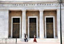 Photo of Greek govt cash balance posts 9.37-bln€ deficit in Jan-Apr 2021