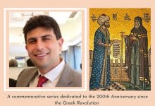 """Photo of Presentation by Dr. Mario Baghos : The Fall of Constantinople and the Ecumenical Patriarchate"""""""