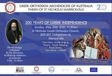 Photo of St. Nicholas Marrickville celebrates 200 Years of Greek Independence this Sunday