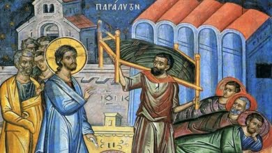 Photo of On the Sunday of the Paralytic