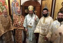 Photo of Three Day Celebration for the Feast Day of Sts Constantine and Helene in Perth