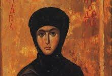 Photo of Virgin Martyr Theodosia the Nun of Constantinople