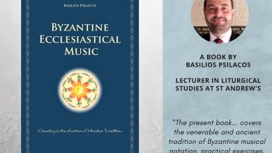 Photo of Book: Byzantine Ecclesiastical Music: Chanting in the Eastern Tradition (2nd Edition)