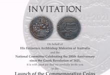 Photo of Archdiocese of Australia to launch commemorative coins for 1821 Greek Revolution on June 4