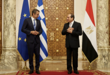 Photo of Egypt, Greece expand cooperation, agree on regional security issues