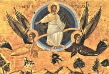 Photo of The Lord's Ascension: the Visible Sign of God's Reconciliation with Us