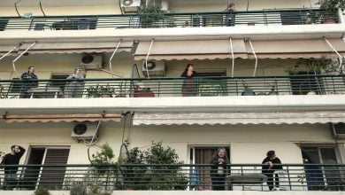 Photo of Greece: Most young adults live with their parents