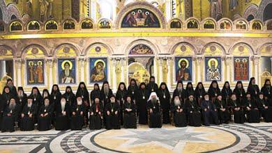 Photo of Bishop Joanikije was elected the new Metropolitan of Montenegro
