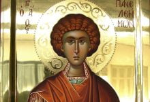 Photo of Saint Panteleimon, the Great Martyr
