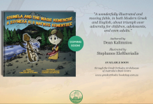 Photo of SOUMELA AND THE MAGIC KEMENCHE – COMING SOON FROM ST ANDREW'S ORTHODOX PRESS