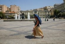 Photo of Greece: Temperatures to reach 44C