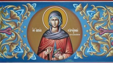 Photo of Blessed Irene οf Chryssovalantou Monastery