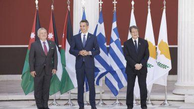 Photo of Greece: Seeking Mediterranean allies, government hosts Jordanian king